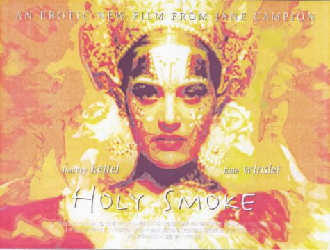 Title: Holy Smoke (Bloomsbury Paperbacks)