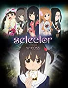 「selector infected WIXOSS」BOX 1(ウィクロススターターデッキ付) (初回限定版) [Blu-ray]