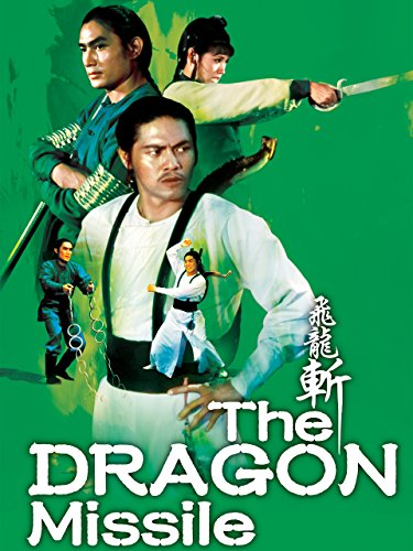 The Dragon Missile on Amazon Prime Instant Video UK