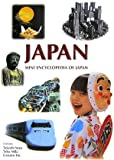 JAPAN―MINI ENCYCLOPEDIA OF JAPAN