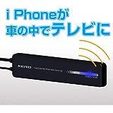 ケイヨウ(KEIYO) ワイヤレスLANチューナー(ワンセグ) iPhone/iPad用 AN-T011