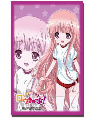 ブシロードスリーブコレクションHG (ハイグレード) Vol.143 ロウきゅーぶ! 『袴田 ひなた』