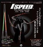エリートグリップ【elitegrips】1 SPEED【ワンスピード】練習器 オレンジ,-