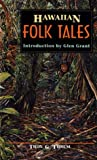 img - for Hawaiian Folk Tales book / textbook / text book