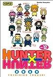 echange, troc Yoshihiro Togashi - Hunter X Hunter, tome 12