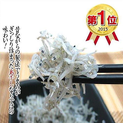 新物 選ばれてNo,1 淡路島産 減塩 ちりめん 1kg ( チリメン しらす シラス )