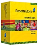 Rosetta Stone Homeschool Russian Leve...