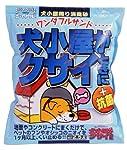 豊田化工 ワンダフルサンド 2.5L × 12個【まとめ買い ケース販売】