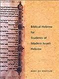 Biblical Hebrew for Students of Modern Israeli Hebrew (0300084404) by Brettler, Marc Zvi