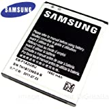 Samsung - Batterie Li-Ion 1650 mAh officielle - Pour Samsung i9100 Galaxy SII S2