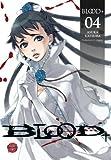 Blood+, Band 4