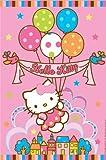 "Amscan Hello Kitty Balloon Dreams 37-1/2"" x 24-1/2"" Party Game"