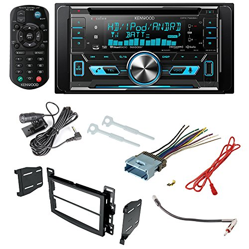 Kenwood Aftermarket Car Radio Receiver Stereo CD Player Dash Install Mounting Kit + Dash Mounting Install KIt + Stereo Wire Harness+ Radio Antenna For Select Chevrolet and Pontiac Vehicles (Pontiac G6 Radio Antenna compare prices)