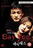echange, troc Say Yes [Import anglais]