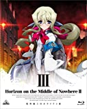 ��������Υۥ饤����II (Horizon in the Middle of Nowhere II) 3 (��������) [Blu-ray]