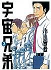 宇宙兄弟 第3巻 2008年09月22日発売