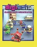 Digibots Classroom Adventures
