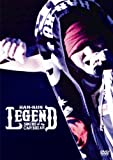 LEGEND 〜SOUND of the CARIBBEAN〜【通常版】 [DVD] / HAN-KUN (出演)