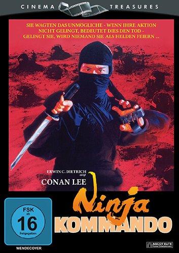 Ninja Kommando, DVD