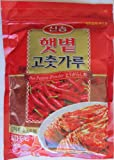 Singsong Korean Hot Pepper Coarse Type Powder, 1.10 Pound