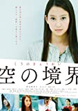 ����� [DVD]