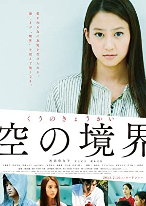 空の境界 [DVD]
