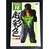 BAMPRESTO DRAGON BALL Z HIGH SPEC COLORING FIGURE-4#16 ANDROID NO16