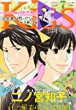 KISS (キス) 2014年 07月号 [雑誌]