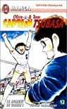 Captain Tsubasa, tome 12 : Le Moment de gloire par Takahashi