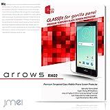 arrows RM02 M02 液晶保護 強化ガラスフィルム 保護 フィルム 楽天モバイル simフリー アローズ rm02 m02 スマホ ケース スマホケース スマートフォン カバー