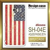 SH-04Eケース SH-04Eカバー SH-04E専用ケース TPUケース/AQUOS PHONE EX SH-04E /1025_アメリカ国旗(シンプル_マーク)