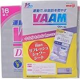 【数量限定】ヴァームダイエットSP 7gx16袋 Banリフレッシュシャワーシート付