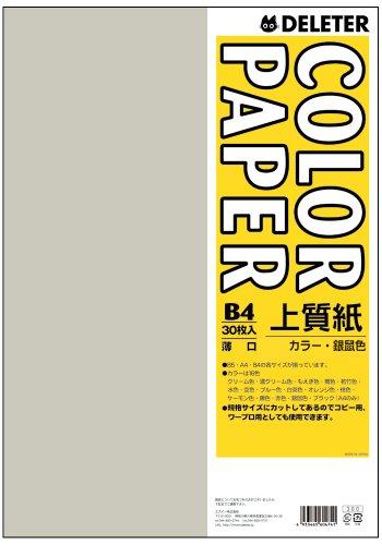 カラーペーパーB4薄口 30枚 銀鼠