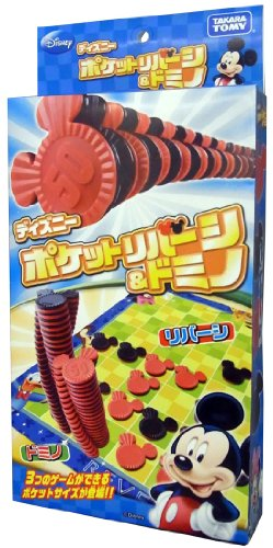 Disney-Characters-pocket-Reversi-Domino-japan-import