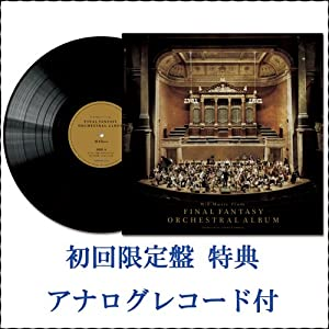 ファイナルファンタジー オーケストラアルバム【Blu-ray】(初回生産限定盤)