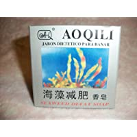 GENUINE AOQILI SEAWEED DEFAT SOAP