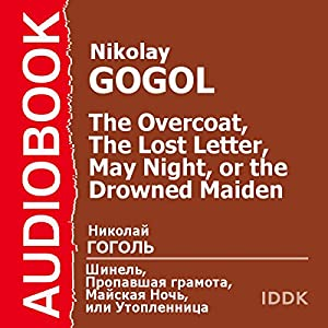 The Overcoat, The Lost Letter, and May Night, or the Drowned Maiden [Russian Edition] Audiobook