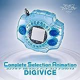 デジモンアドベンチャー tri. Complete Selection Animation デジヴァイス