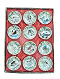 Chinese 12 Small Kungfu Tea Porcelain Chinese Zodiac Teacups, Tea Sets