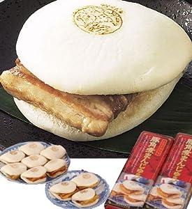 【長崎中華本舗】長崎豚角煮まんじゅう2P(豚角煮5ヶ入×2)