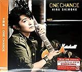 ONE CHANCE 限定盤(MV・MVメイキング・バースデーライヴイベント ダイジェスト映像収録 DVD 付き)