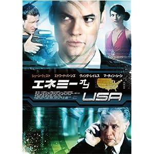 エネミーオブU.S.A [DVD]