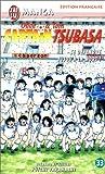 echange, troc Yôichi Takahashi - Olive et Tom, Captain Tsubasa, tome 33 : Se défendre jusqu'à la mort !