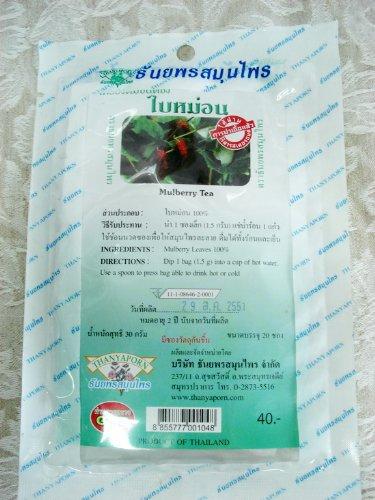 Mulberry Herbal Tea Thanyaporn (20 Tea Bags/Pack) X 5 Packs