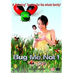 [HK] Bug me Not VostFr Asian preview 0