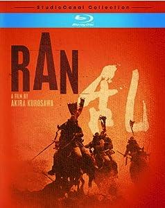 Ran [Blu-ray]