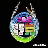 10:10 pm(初回生産限定盤)(DVD付)
