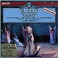 Rimsky-Korsakov: Sadko (Gesamtaufnahme) (russ.) (Aufnahme St. Petersburg 1993)
