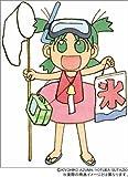 「よつばと!」2005年カレンダー
