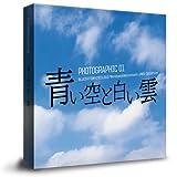 商用OK!青い空と白い雲の写真素材集(ロイヤリティフリー様々な空と雲,197枚以上)